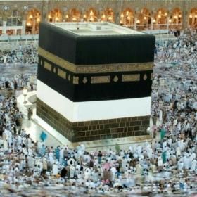 Hak-Din-İslam
