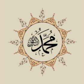 Tekbir_İslam